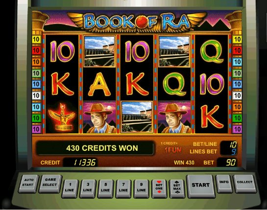 Большой бонус для азартных игроков